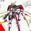 small-valvrave