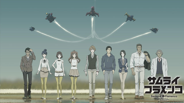samumenco_team