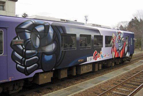 rocket_punch_train_500